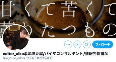ai's twitter